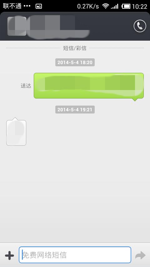 网络发短信:怎么用网络向手机发短信息?