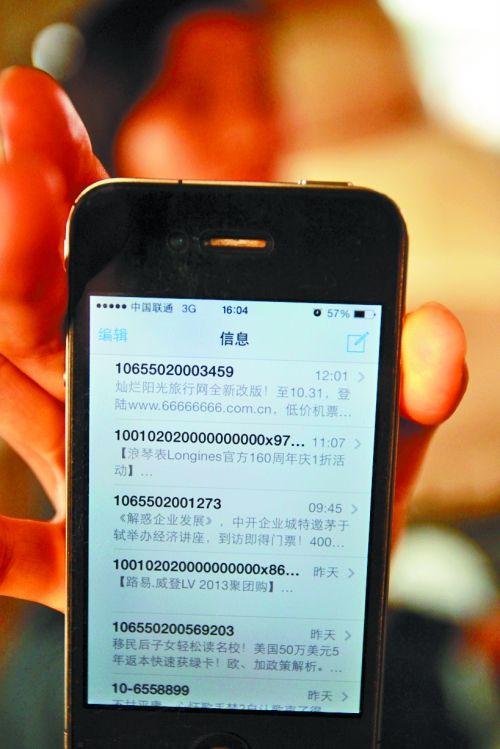 专业短信群发:佛山哪里的短信群发最稳定最专业最高效率?