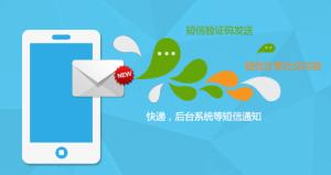 短信群发平台软件:iphone上群发短信软件