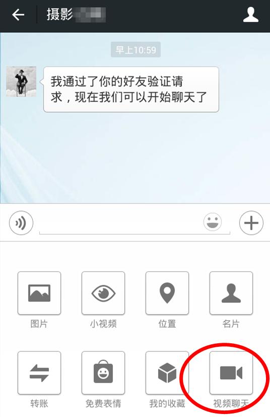 发短信软件:给我一个可以每日自动发短信的软件