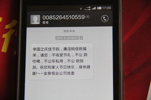 短信:如何发送匿名短信的手机号码
