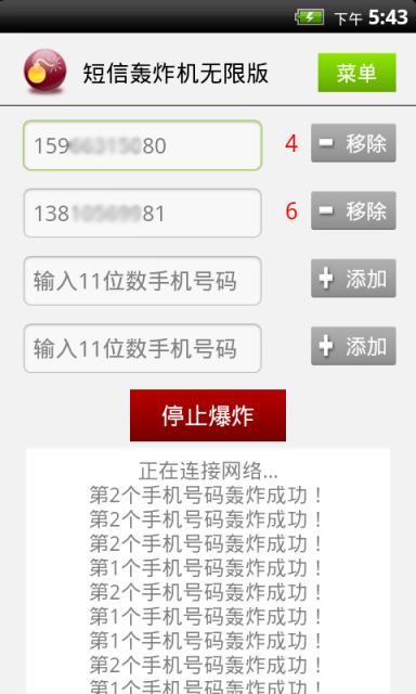 移动短信中心号码:中国移动短信服务中心号码怎么设置?