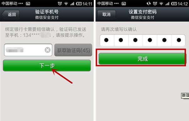 移动短信中心号码:中国移动短信中心号码