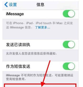 手机收不到短信:手机接收不到短信是怎么回事^_^