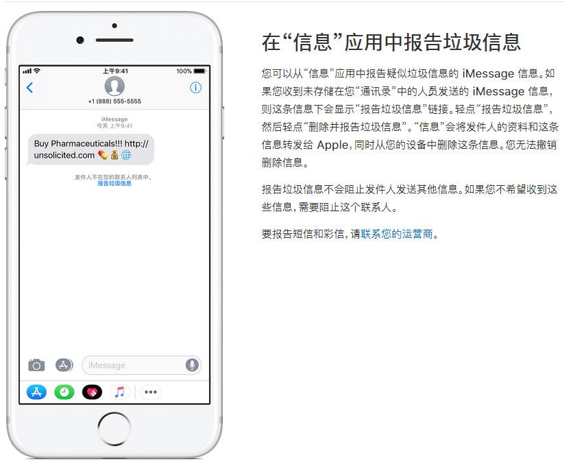 手机无法接收短信:手机无法接收短信,是什么原因,怎么办