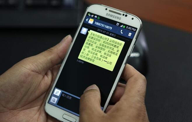SMS:?短信无法再怎么